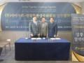 한국동반성장위원회, 사이카페와 중소기업 복지지원 위한 MOU 체결